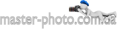 Мастер Фото - онлайн студия